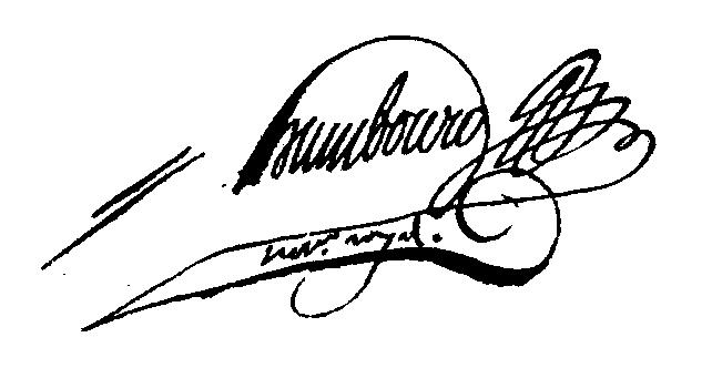 humbourg fran c3 a7ois bruno 1763 28 nov adbr 6 e 41 112 png